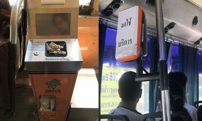 1.7 พันล้าน ขสมก. ล้มเลิก e-Ticket รถเมล์ – ระบบใช้งานไม่ได้ | Tadoo