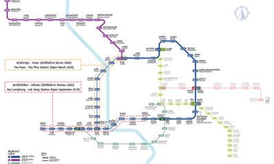 ข่าวดี ขึ้นรถไฟฟ้าส่วนต่อขยายสายสีน้ำเงินฟรี 29 ก.ค. -28 ก.ย. 62 | Tadoo