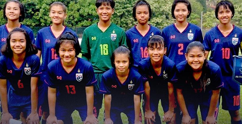 ฟุตบอลหญิงทีมชาติไทย U14 ประเดิมเฉือน ฮ่องกง 2-1 สี่เส้ามาเลเซีย | Tadoo