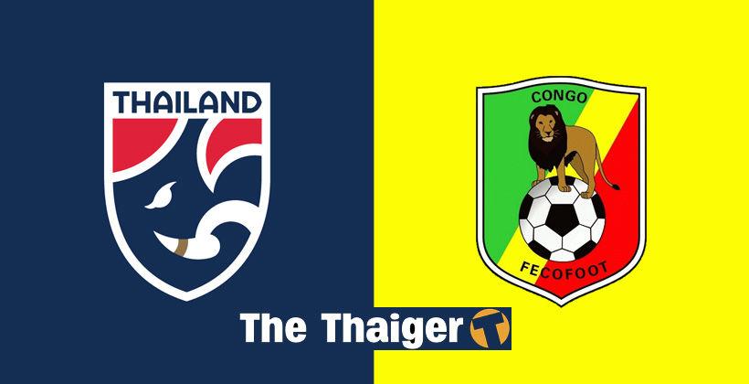 11 ตัวจริง ทีมชาติไทย พบ คองโก – พร้อมลิงค์ดูบอลสด ไทยรัฐ   Tadoo