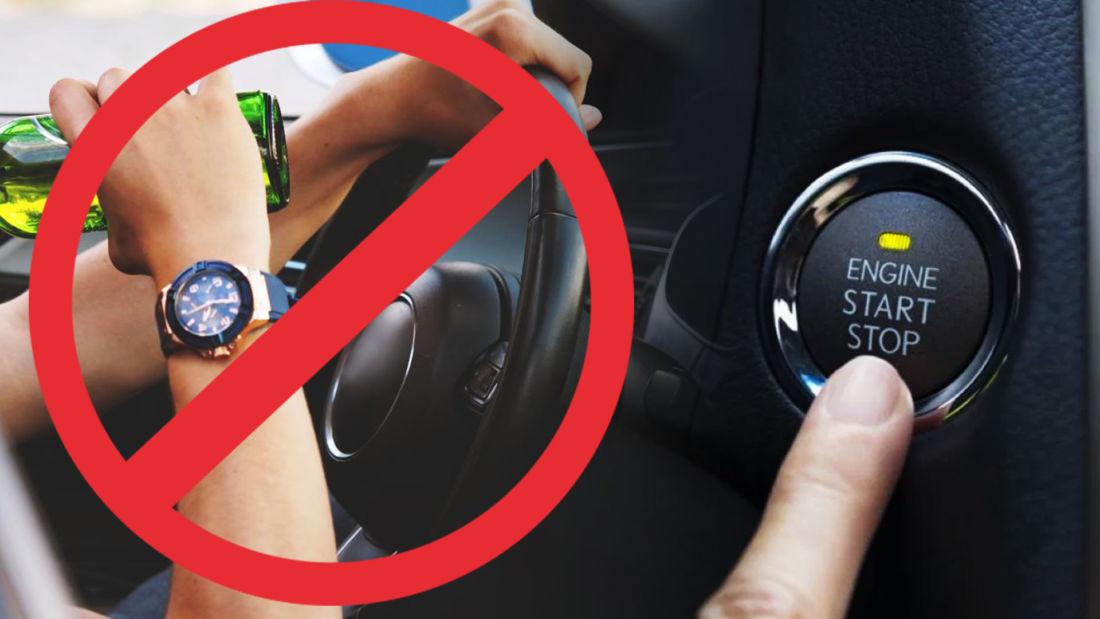 สหรัฐฯเตรียมออกกฏ ติดฟังชั่นวัดแอลกอฮอล์ในรถ, เกินค่า สตาร์ทไม่ติด   Tadoo