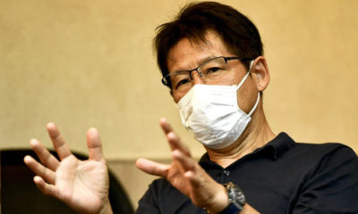 ใกล้แล้ว! อากิระ นิชิโนะ เตรียมกลับไทย – คัมแบ็คลุยงานทีมชาติช่วงสิงหาคม | Tadoo
