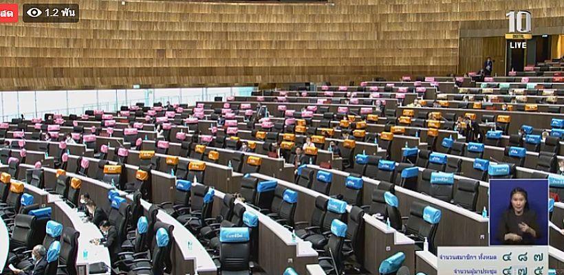 รังสิมันต์ โรมฉะรัฐบาลรุงรัง ประชุมสภาล่ม! เสียดายภาษีประชาชน   Tadoo