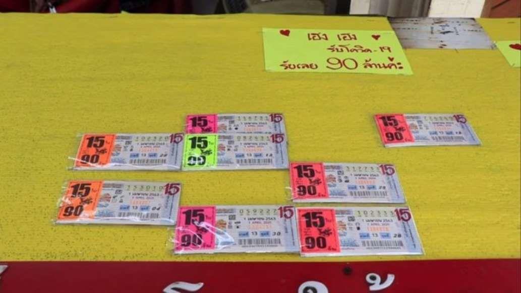 แห่ซื้อเลขเด็ด ครูบาบุญชุ่ม หวยงวด 16 พค 63 | ข่าวโดย Tadoo