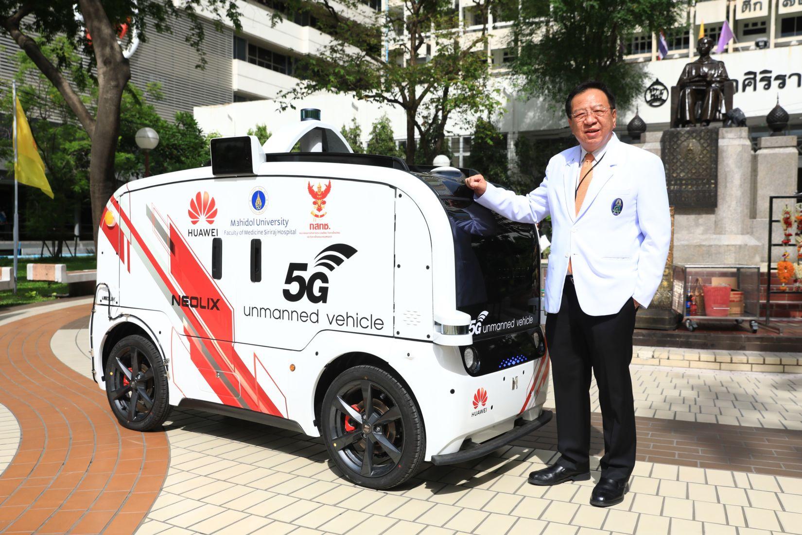 หัวเว่ย จับมือ กสทช. รพ.ศิริราช เปิดตัวรถอัจฉริยะไร้คนขับ ยกระดับการแพทย์ไทยสู่ยุค 5G | ข่าวโดย Tadoo