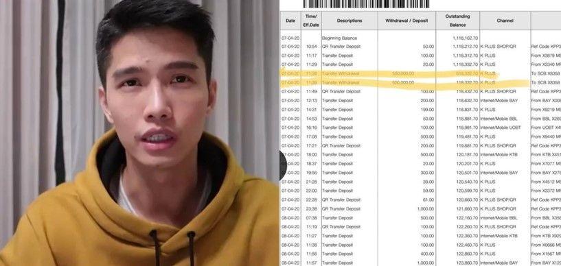 เพจแฉเส้นทางการเงิน ฌอน โอนเข้าบัญชีตัวเอง 1 ล้าน จ่ายบัตรเครดิต 2.6 แสน เอาไปทำอะไร? | Tadoo