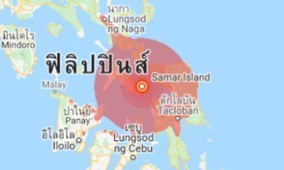 ฟิลิปปินส์แผ่นดินไหว เช้านี้ 6.7 แมกนิจูด | Tadoo