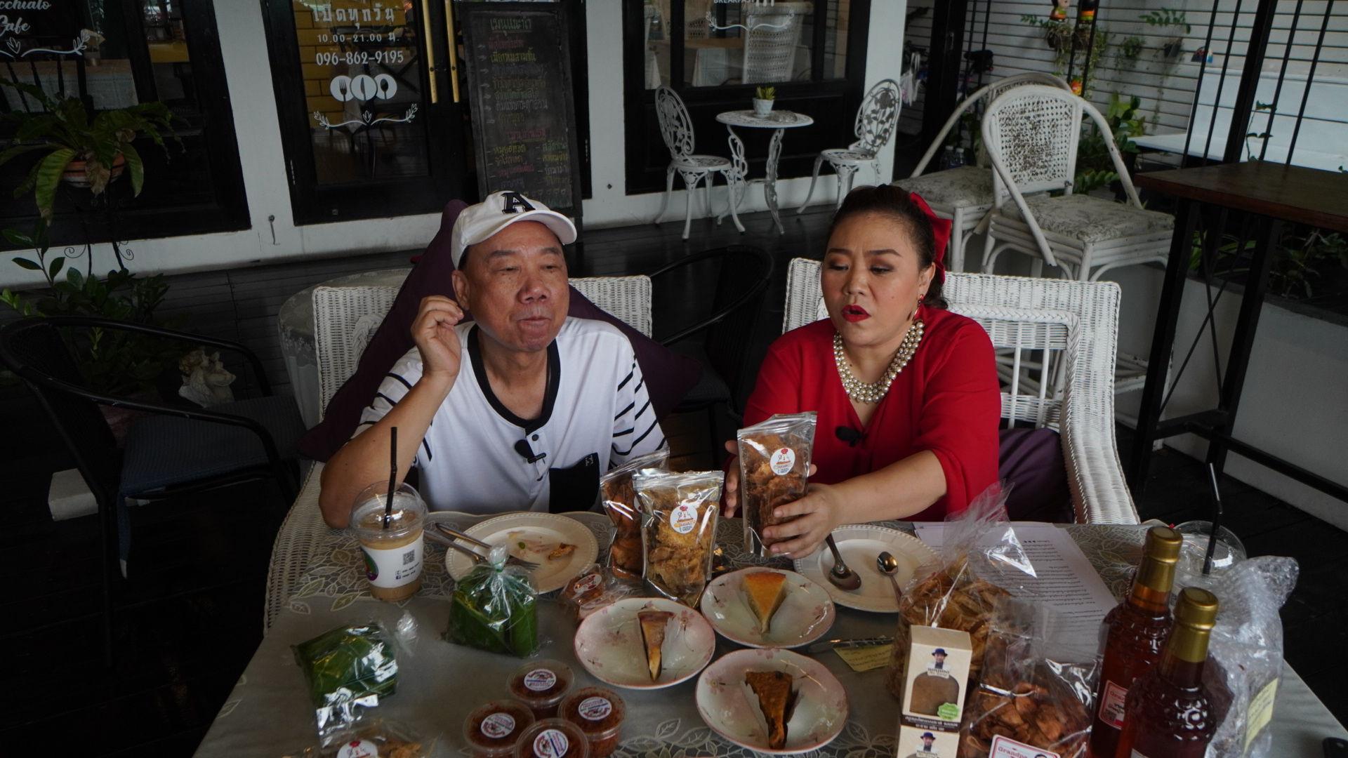 แอนนา ชวนชื่น ชวนชิมเบเกอรี่แสนอร่อย ที่ร้าน 'แอนนาคาเฟ่' | ข่าวโดย Tadoo