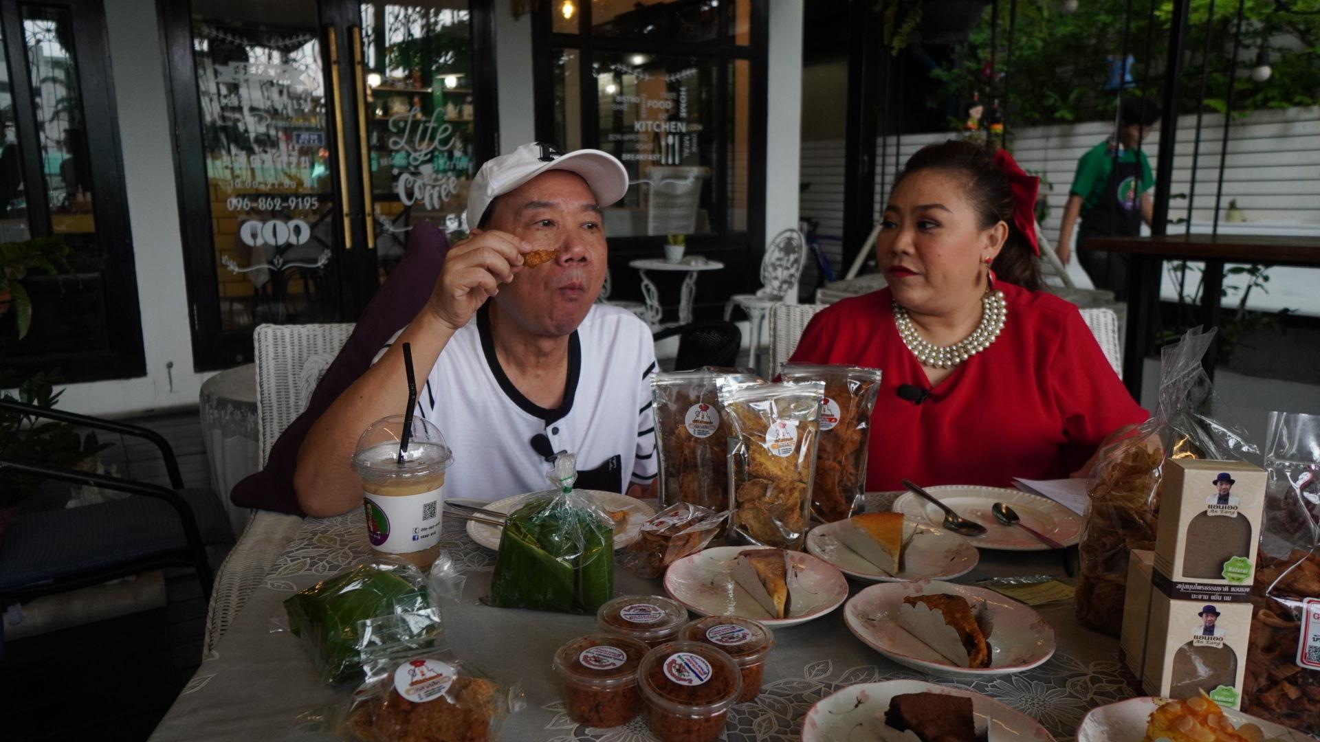 แอนนา ชวนชื่น ชวนชิมเบเกอรี่แสนอร่อย ที่ร้าน 'แอนนาคาเฟ่' | Tadoo