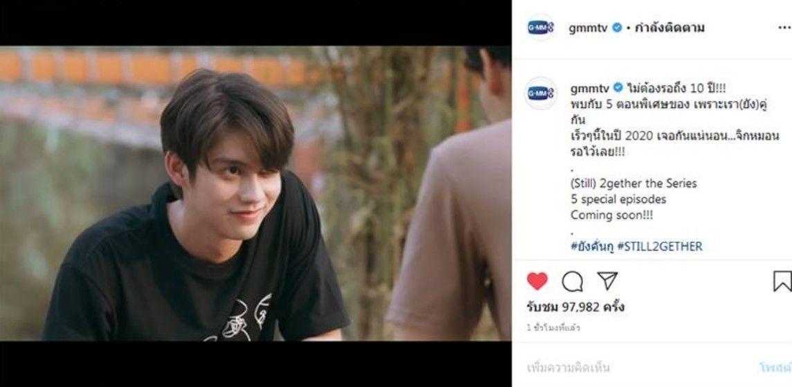 ชวนดู 5 ฉากประทับใจจาก #คั่นกู ก่อนเพราะเรายังคู่กัน ep1 14 ส.ค. นี้ | ข่าวโดย Tadoo