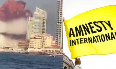 แอมเนสตี้ เรียกร้อง ขอจัดตั้งกลไกระหว่างประเทศ สอบสาเหตุระเบิดที่เลบานอน | Tadoo