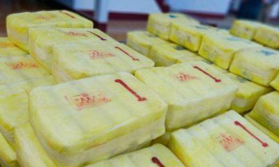 ตชด. ยึดยาบ้า 4.5 ล้านเม็ด ริมฝั่งโขง มูลค่ากว่า 4.5 ล้านบาท | Tadoo